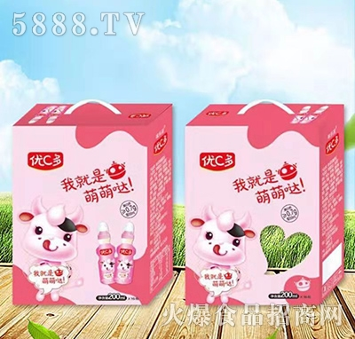 优C多乳酸菌饮品草莓味200mlx14瓶