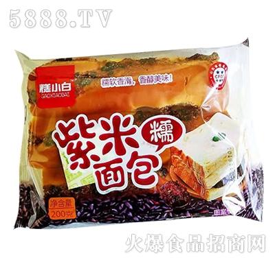 糕小白紫米面包200g