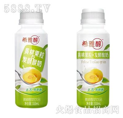 希雅醇黄桃果粒+发酵酸奶黄桃酸奶饮品310ml
