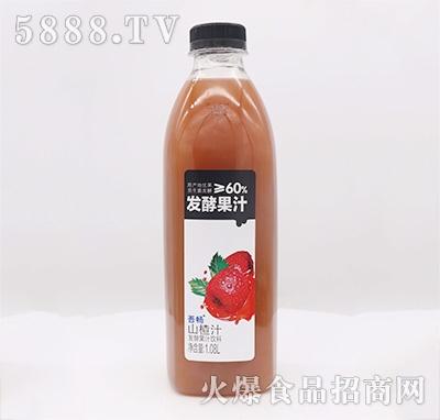 吾畅山楂汁发酵果汁饮料