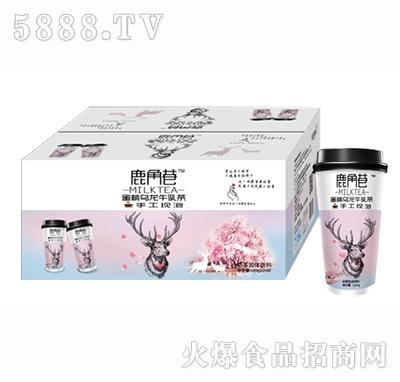 鹿角巷蜜桃乌龙牛乳茶123gx20盒