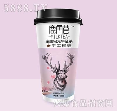 鹿角巷蜜桃乌龙牛乳茶123g