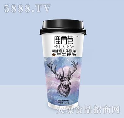 鹿角巷黑糖鹿丸牛乳茶123g