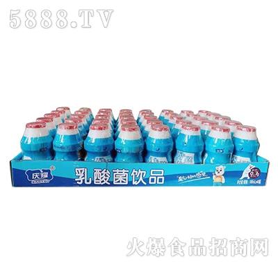 庆耀乳酸菌100mlx40盒