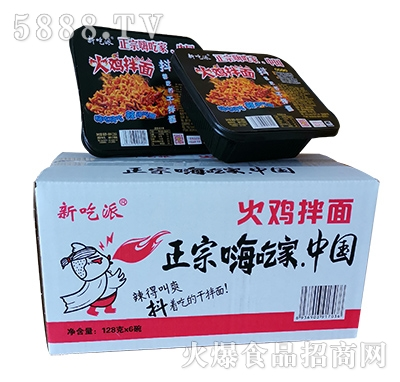 新吃派正宗嗨吃家火鸡拌面128g×6碗