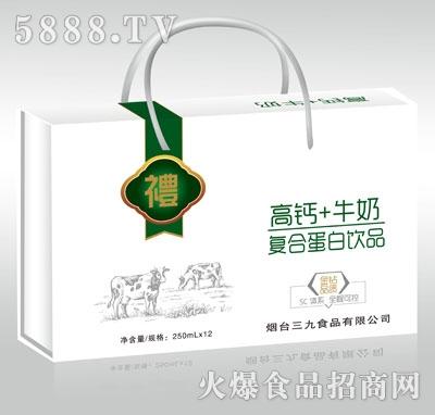 甄秀高钙牛奶复合蛋白饮品(箱)