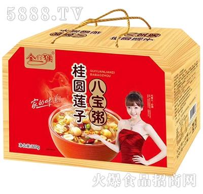 金丝猴桂圆莲子八宝粥礼盒装320g