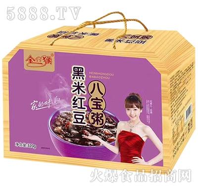 金丝猴黑米红豆八宝粥礼盒装320g