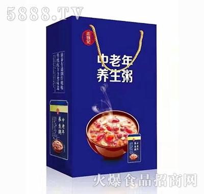 庄锦记中老年养生粥礼盒装