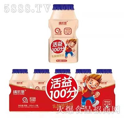 纯乐康活益乳酸菌饮品100ml×5瓶