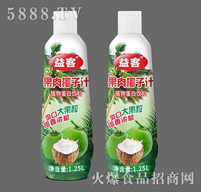 益客果肉椰子汁植物蛋白饮料1.25L