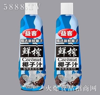 益客鲜榨椰子汁植物蛋白饮料1.25L