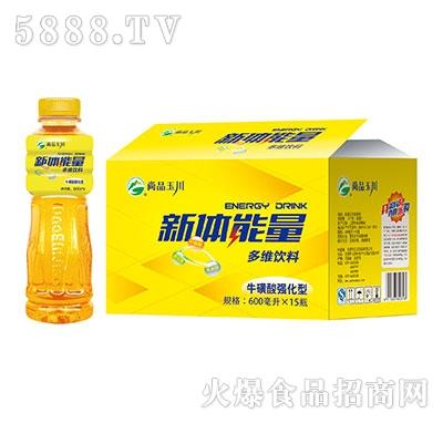 600ml×15新体能量牛磺酸多维饮料