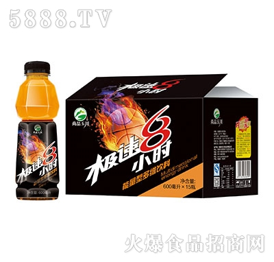 600ml×15极速8小时能量型多维饮料(升级版)