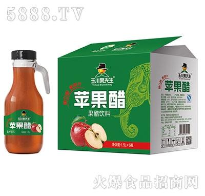 1.5L×6果先生手柄苹果醋饮料产品图