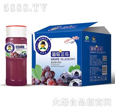 1L×6果先生塑料盖蓝莓葡萄汁饮料