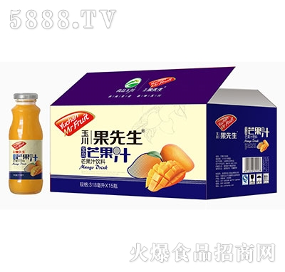 318ml×15玉川果先生芒果汁饮料