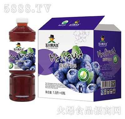 1.5L×6玉川果先生蓝莓汁饮料