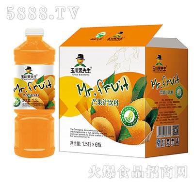 1.5L×6玉川果先生芒果汁饮料