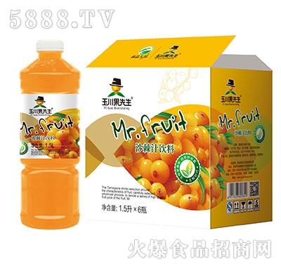 1.5L×6玉川果先生沙棘汁饮料