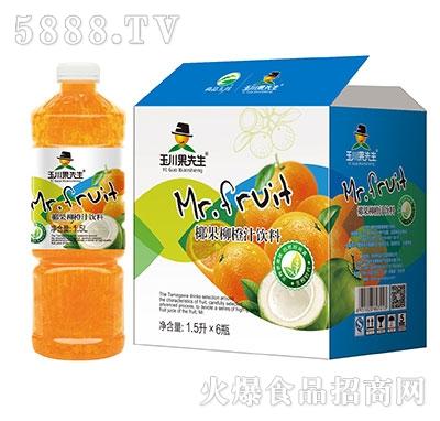 1.5L×6玉川果先生椰果柳橙汁饮料