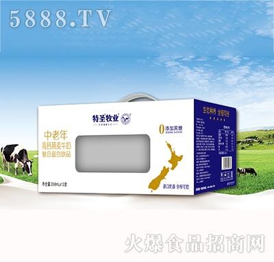 特圣牧�I中老年高�}燕��牛奶250mlx12盒