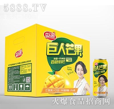 巨人园芒果果汁饮品180ml