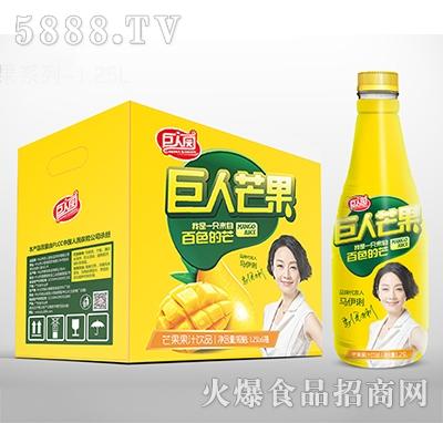 巨人园芒果果汁饮品1.25L