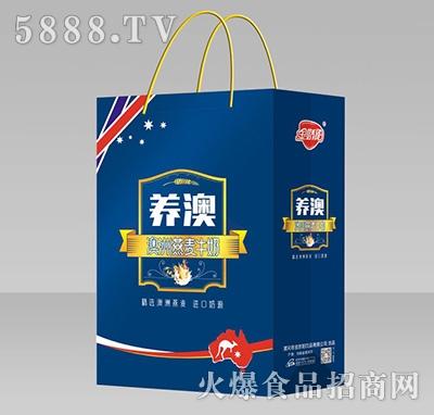 养澳澳洲燕麦牛奶复合蛋白饮料礼盒