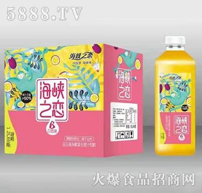 海峡之恋百香果益生菌发酵复合果汁饮料1.2Lx6瓶