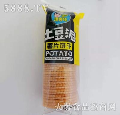 漂亮娃土豆泥薯片饼干原味