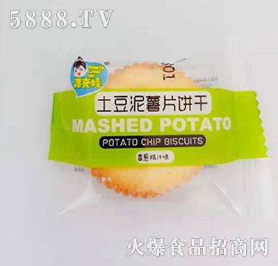 漂亮娃土豆泥薯片饼干香葱排骨味散装