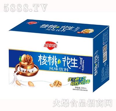 金娇阳核桃花生风味饮料250ml