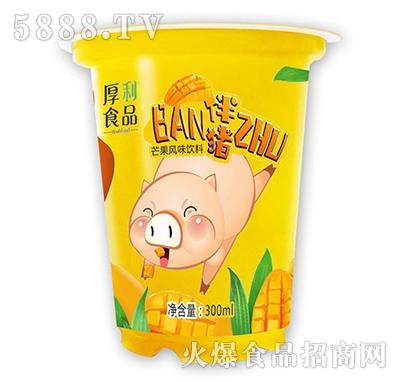 伴猪果味儿童杯装饮料芒果味300ml