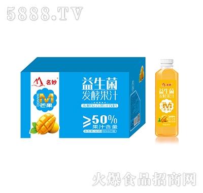 名妙益生菌芒果发酵果汁460mlx15瓶