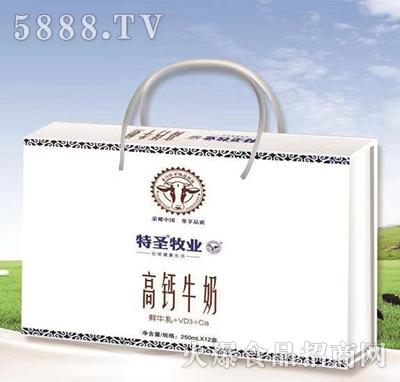 特圣牧�I高�}牛奶�r牛乳�料250mlx12盒