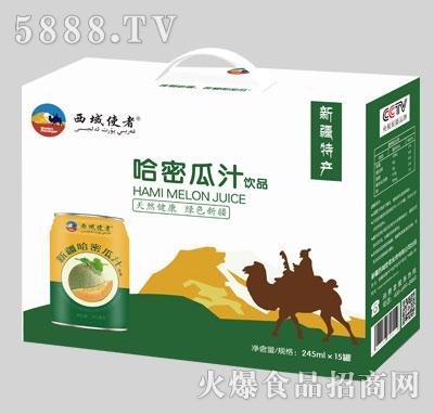 西域使者新疆哈密瓜汁果汁245mlx15罐礼盒