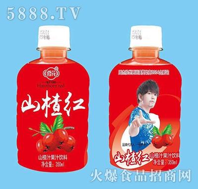 修花山楂红山楂汁果汁饮料350ml