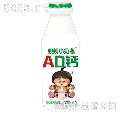 亲亲小奶瓶AD钙原味乳酸菌饮品220ml