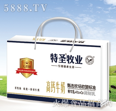 特圣牧业高钙牛奶250mlx12盒