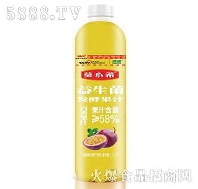 莫小希益生菌发酵百香果汁1.25L