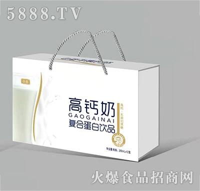 圣慕高钙奶复合蛋白饮料250mlx12盒手提