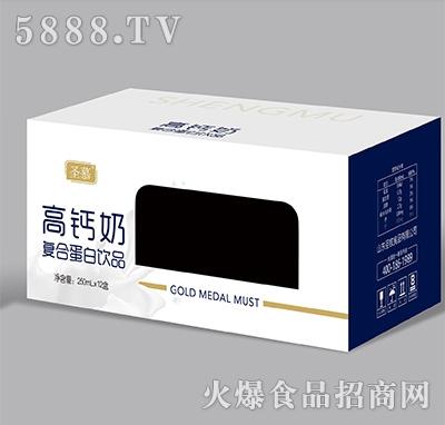 圣慕高钙奶复合蛋白饮料250mlx12盒箱装