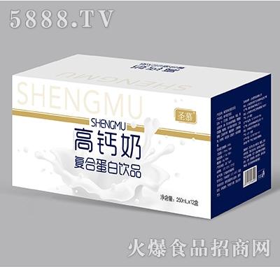 圣慕高钙奶复合蛋白饮品250mlx12盒箱装
