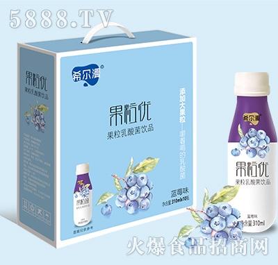 希尔漫果粒优果粒乳酸菌饮品蓝莓味310mx10瓶l