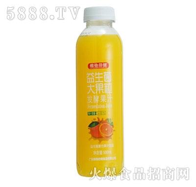 维他倍健益生菌大果粒发酵鲜橙汁500ml