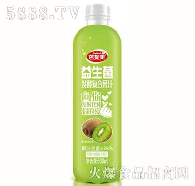 芭提美益生菌发酵猕猴桃汁500ml