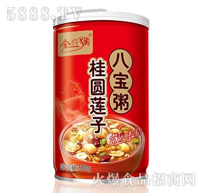金丝猴桂圆莲子八宝粥320g