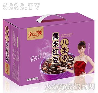 金丝猴黑米红豆八宝粥箱