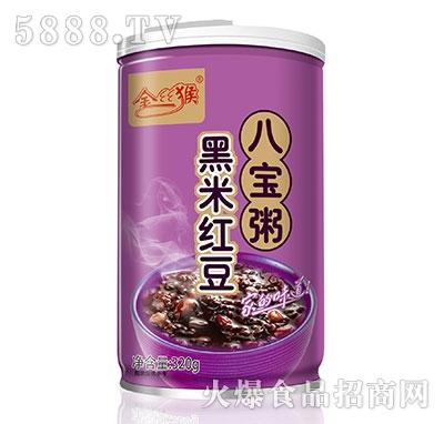 金丝猴黑米红豆八宝粥320g